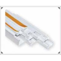 Feysan 25X16 PVC Yapışkanlı Kablo Kanalı